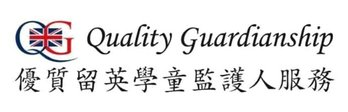 Quality Guardianship